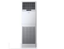 Máy lạnh tủ đứng samsung AC048KNPDEC/SV - AC048KXADGC/SV inverter