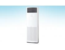 Máy lạnh tủ đứng Daikin FVA50AMVM/RZF50CV2V inverter R32