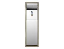 Máy lạnh tủ đứng Midea MFSM- 50CR