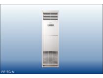 Máy lạnh tủ đứng Reetech RF48/RC48