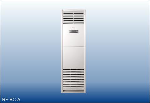 Máy lạnh tủ đứng Reetech giá tốt - gọi liền tay nhận ngay ưu đãi.